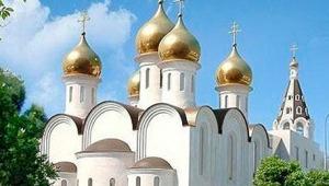 Iglesia ortodoxa rusa-madri-1